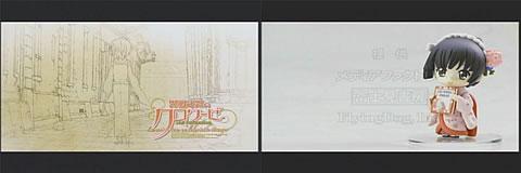 異国迷路のクロワーゼ01-10