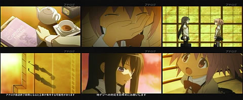 魔法少女まどか★マギカ 4-3