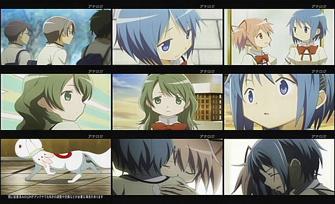魔法少女まどか★マギカ 07-6