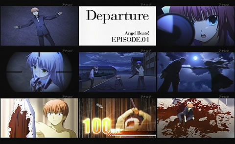 Angel Beats!01-1