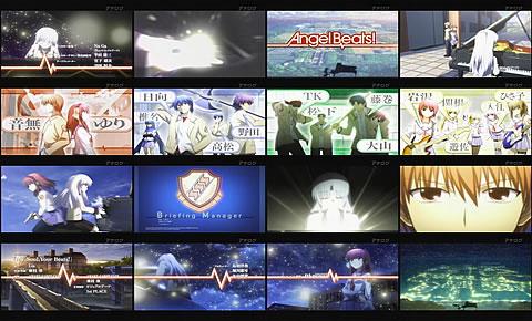Angel Beats!02-1