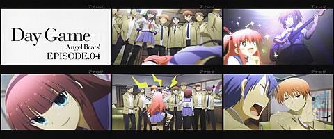 Angel Beats!04-3