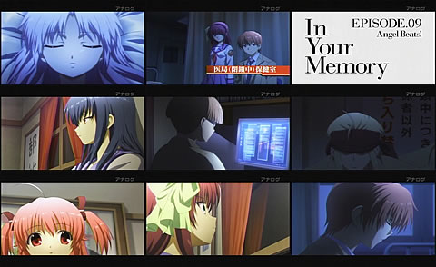 Angel Beats!09-1