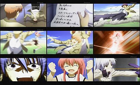 Angel Beats!10-4