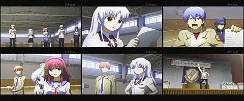 Angel Beats!13-2