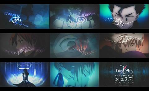 Fate/Zero05-8