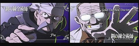 鋼の錬金術師 FULLMETAL ALCHEMIST57-1