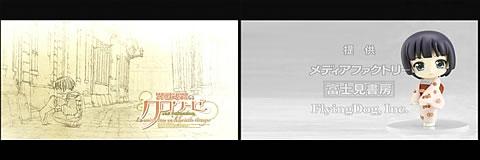 異国迷路のクロワーゼ06-8