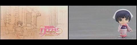 異国迷路のクロワーゼ08-8
