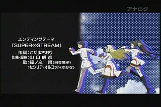 IS<インフィニット・ストラトス>02-7