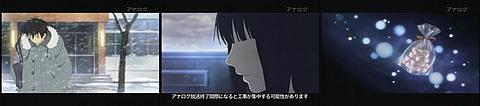 君に届け 2ND SEASON 01-6