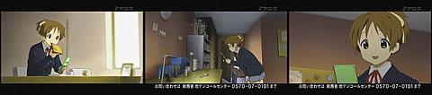 けいおん!!05-1