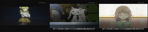 魔法少女まどか★マギカ02-1