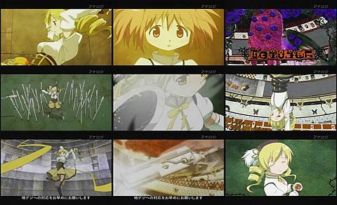 魔法少女まどか★マギカ02-6