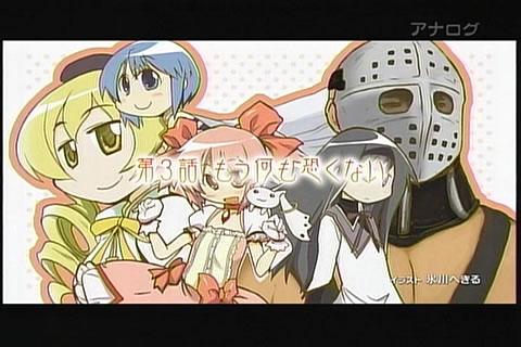 魔法少女まどか★マギカ02-8