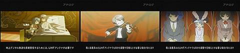 魔法少女まどか★マギカ 03-1
