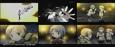 魔法少女まどか★マギカ 03-2