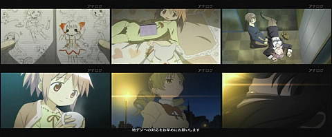 魔法少女まどか★マギカ 03-3