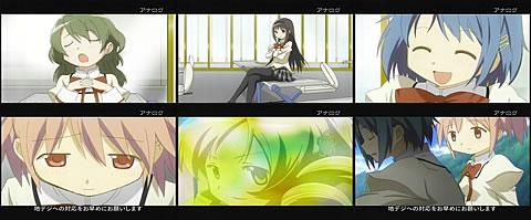 魔法少女まどか★マギカ 05-2