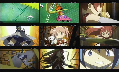魔法少女まどか★マギカ 05-6