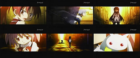 魔法少女まどか★マギカ06-1