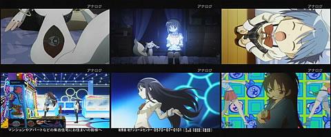 魔法少女まどか★マギカ06-2