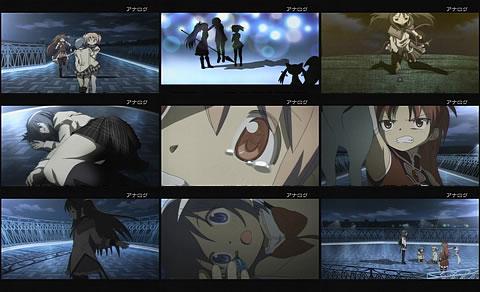 魔法少女まどか★マギカ06-6