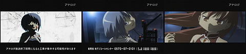 魔法少女まどか★マギカ08-1