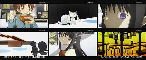 魔法少女まどか★マギカ08-3