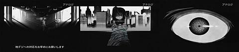 魔法少女まどか★マギカ08-5