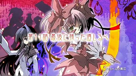 魔法少女まどか★マギカ10-9