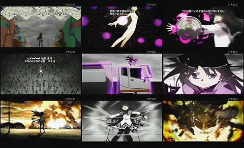 魔法少女まどか★マギカ 11-6