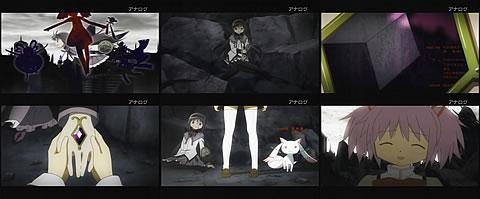魔法少女まどか★マギカ 11-8