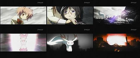 魔法少女まどか★マギカ12-1