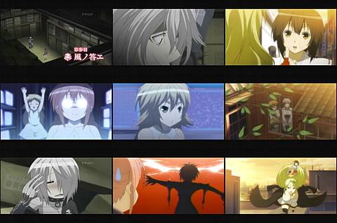 セキレイ〜Pure Engagement〜03-