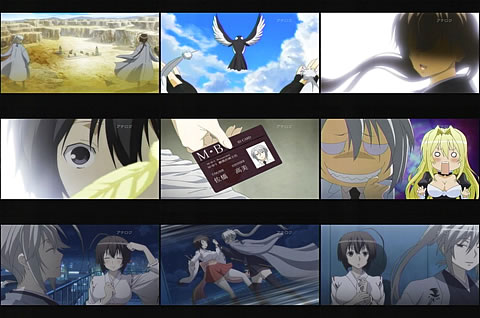 セキレイ〜Pure Engagement〜03-5