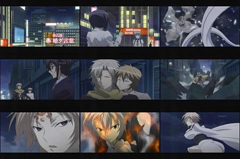 セキレイ〜Pure Engagement〜06-2
