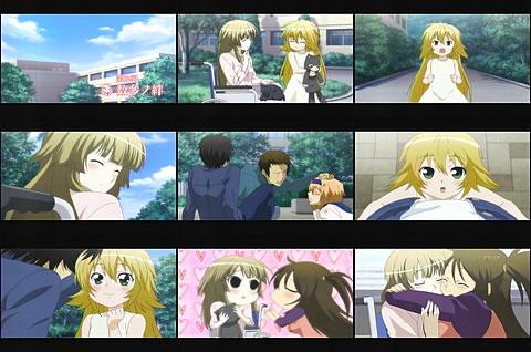 セキレイ〜Pure Engagement〜09-2
