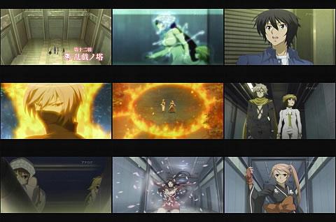 セキレイ〜Pure Engagement〜12-2