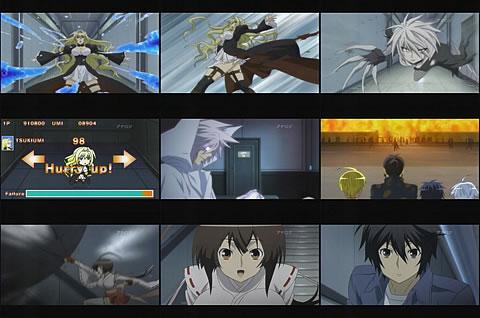 セキレイ〜Pure Engagement〜12-5