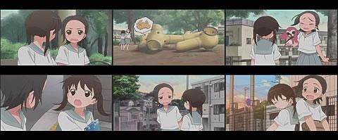 たまゆら〜hitotose〜01-3