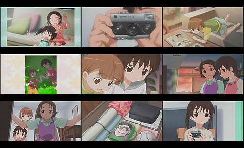 たまゆら〜hitotose〜01-4