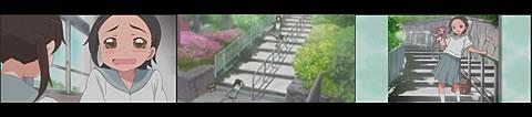 たまゆら〜hitotose〜01-5