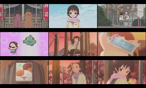 たまゆら〜hitotose〜01-7