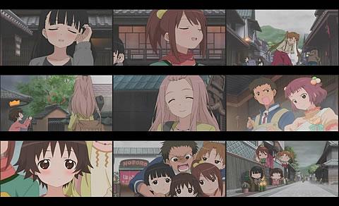 たまゆら〜hitotose〜07-3