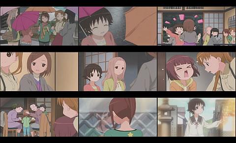 たまゆら〜hitotose〜07-4