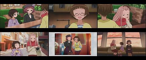 たまゆら〜hitotose〜08-6