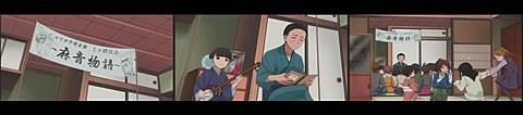 たまゆら〜hitotose〜11-9
